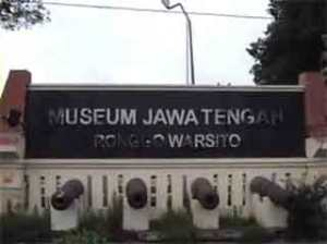 Museum Ronggowarsito
